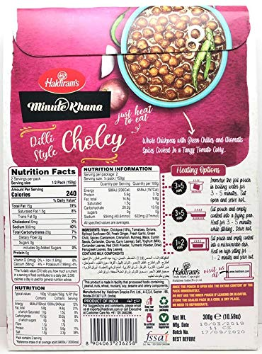 HALDIRAM RTE CHOLEY    1 X 300G